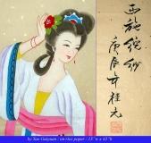 China104
