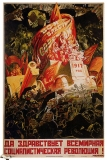 1917ad-1917-russia-movie-poster
