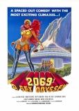 2069-Sex-Odyssey-01-movie-poster
