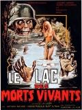 Zombie-Lake-01-movie-poster